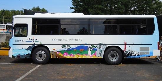 제주 버스광고